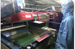 前段印刷机