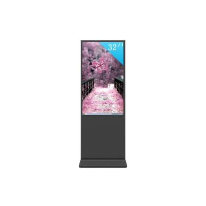 落地式广告机正面32寸