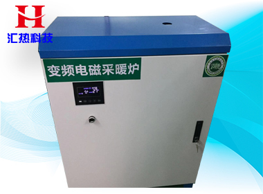 20KW電磁采暖爐