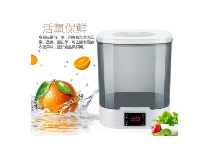 Intelligent fruit and vegetable purification (fourth generation)