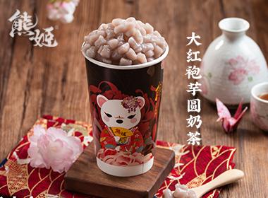 大红袍芋圆奶茶
