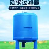 碳鋼過濾器,過濾器選型的一般原則