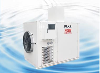 开环除湿型热泵烘干机