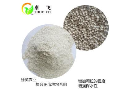 万博manbetx客服-复合肥造粒粘合剂