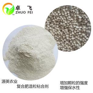 卓飞牌-复合肥造粒粘合剂