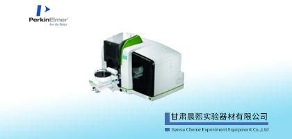 原子吸收光谱仪  PinAAcle 900