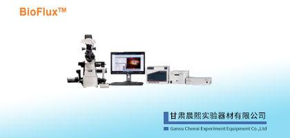 数控剪切流活细胞自动分析平台  Bioflux1000Z