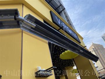 中山市维罗纳酒吧安装低密度辐射加热器(LTS系列)