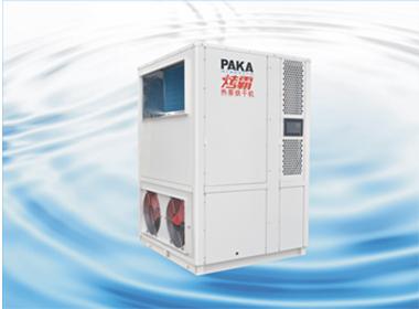 综合型(开、闭环一体)空气能热泵烘干机