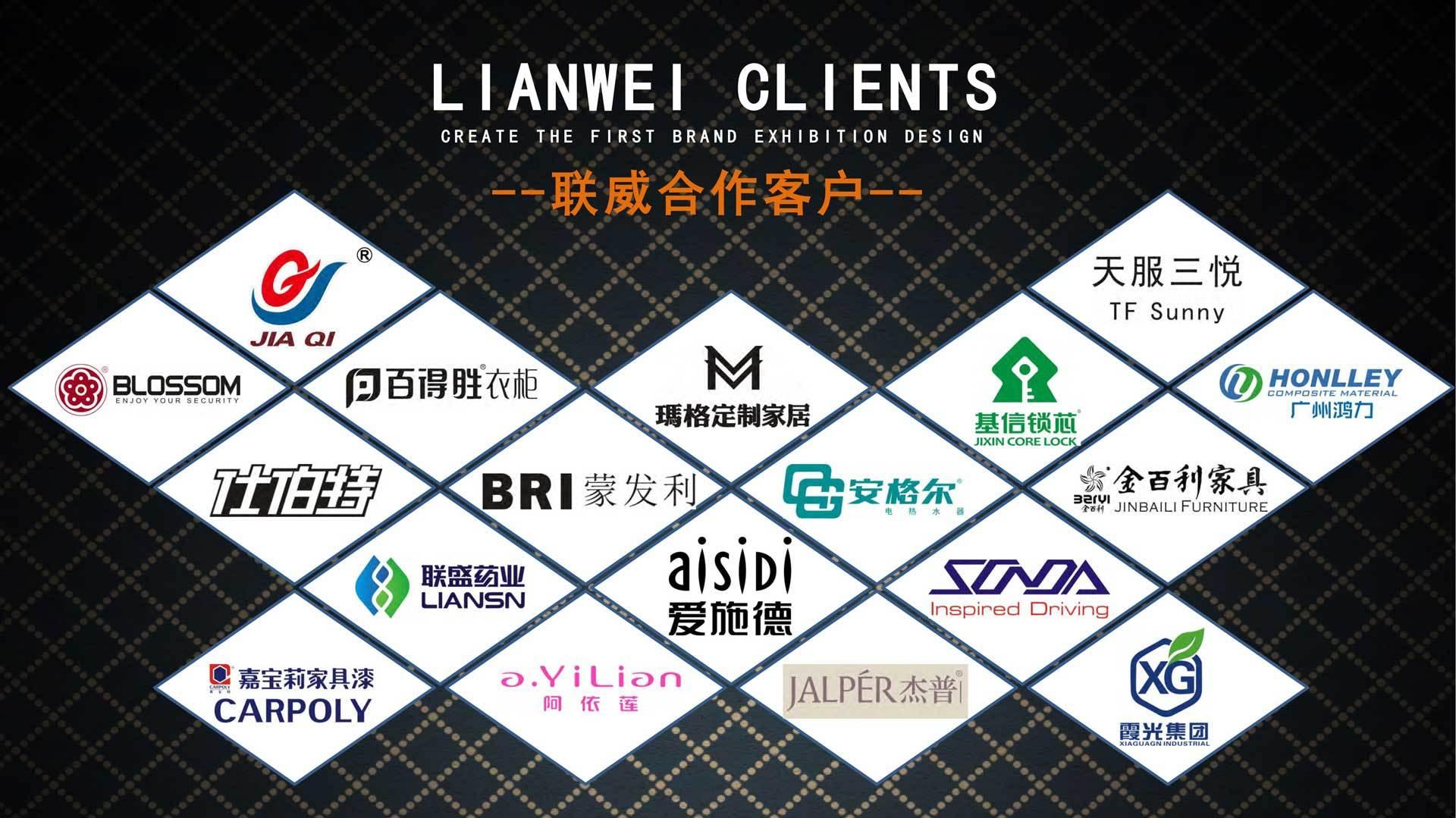 广州琶洲会展合作展台搭建公司合作案例,广州广交会展厅展览装修制作案例公司
