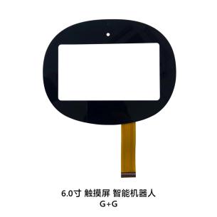 6.0寸-触摸屏-智能机器人-G+G