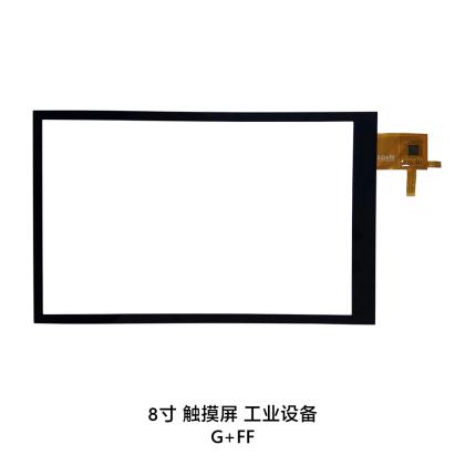 8寸-触摸屏-工业设备-G+FF