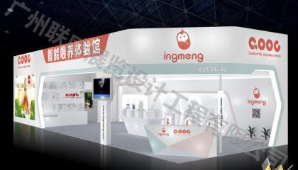 上海孕婴展-婴萌展台设计搭建效果展示