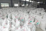 广西万博体育怎么下载农业开发有限公司生产的木薯淀粉新万博体育得突破性进展