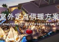 凯沃能即将在中国大陆重磅推出高压清洗热水锅炉