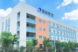 助力广东信息安全产业升级,同方云浮生产基地开建