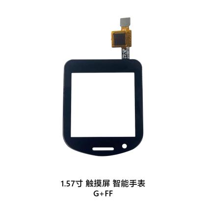 1.57寸-触摸屏-智能手表-G+FF
