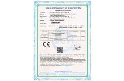 欧视卡楼宇广告机CE EMC证书