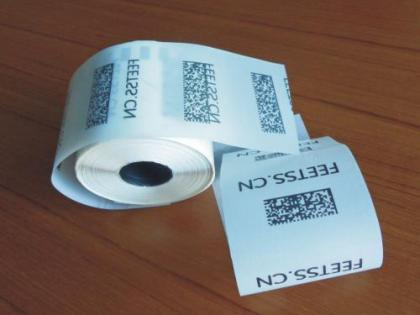 热敏纸标签