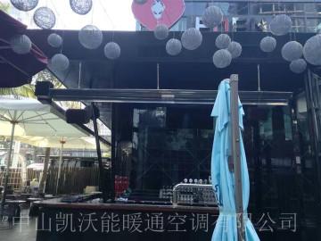 深圳市购物公园旁西西里酒吧安装低密度辐射加热器(LTS系列)
