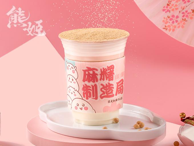 北海道豆乳麻糬
