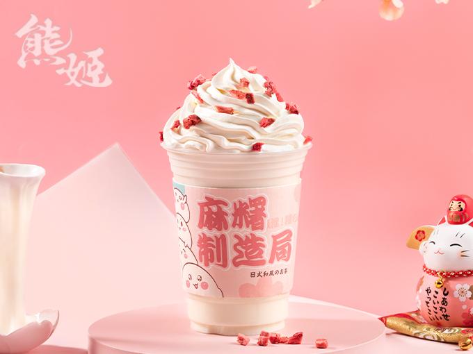 日式白桃鲜奶麻糬