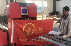 银江角钢冲孔机项目案例