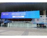 广东恒大新材料公司参展中国电子制造自动化&资源展