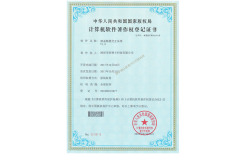 欧视卡软件著作权(液晶触摸交互系统)