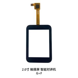 2.0寸-触摸屏-智能对讲机-G+F