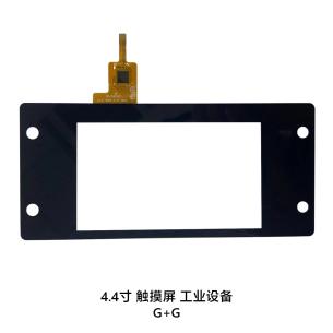 4.4寸-触摸屏-工业设备-G+G