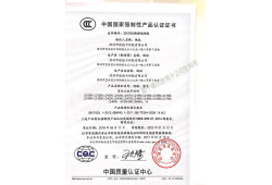 Floor standing 3C certification Chinese