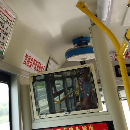 欧视卡19寸车载广告机