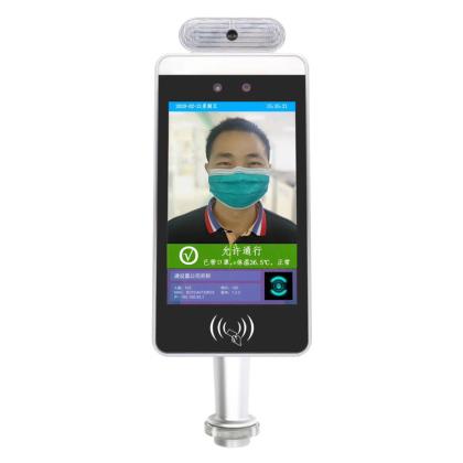体温口罩检测人脸识别系统