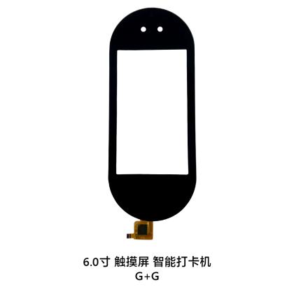 6.0寸-触摸屏-智能打卡机-G+G