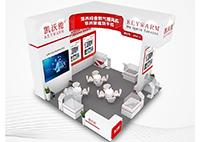 凯沃能诚邀您莅临第十九届中国畜牧业博览会