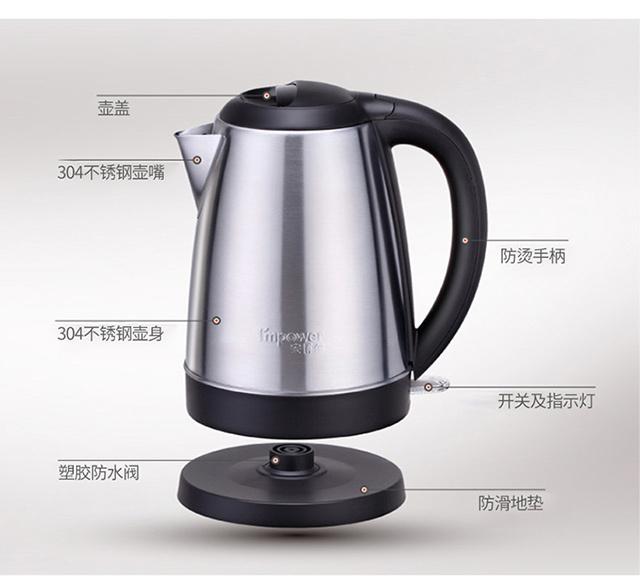 安博爾電熱水壺18D157(圖9)
