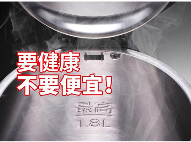 安博爾電熱水壺18D157(圖6)