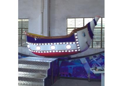 波浪飞船 Cartoon boat