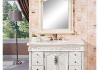 欧式浴室柜厂家-中特美家具支持定制,交货快