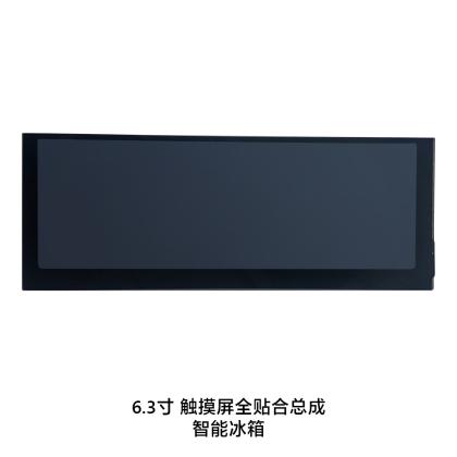 6.3寸-触摸屏全贴合总成-智能冰箱