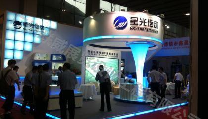广州橡塑展-星光传动展馆搭建装修项目