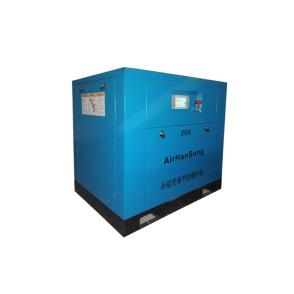 汉歌永磁变频空压机