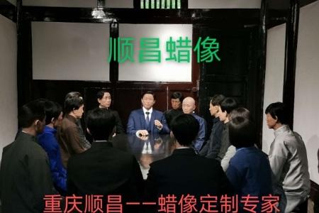 广东蜡像,广东蜡像制作,广东蜡像公司,仿真硅胶人制作厂家就选顺昌蜡像13996059268