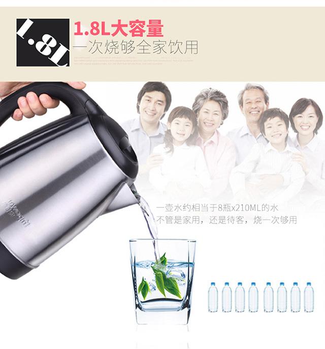 安博爾電熱水壺18D157(圖16)