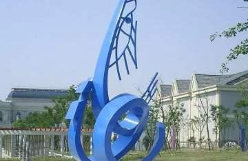 玻璃钢城市雕塑