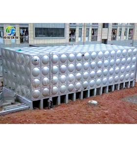 不銹鋼組合水箱