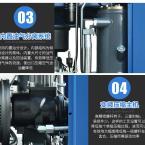 空压机节能相应的措施