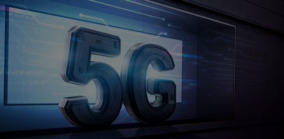 (5G)通信电源解决方案