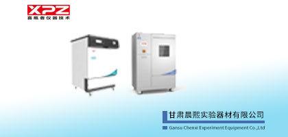 XPZ喜瓶者仪器技术实验室设备